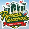 Стадион Твери под открытым небом примет четвертый матч ВХЛ