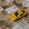 Стоимость подержанных авто достигла вероятного минимума