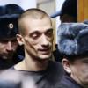 Суд продлил срок ареста Павленского до7февраля
