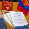 Свердловского полицейского, устроившего смертельное ДТП, осудили на4,5 года