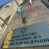 Лавров пообещал, что крушение Су-24 неостанется без ответа