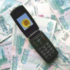«Билайн» обещает бесплатные звонки по РФ натарифах «ВСЁ!»