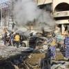 Теракт произошел близ консульства США виракском городе Эрбиль