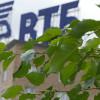 Госбанк ВТБ стал собственником телевизионных каналов СТС и«Перец»