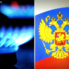 Украина добилась снижения цены российского газа