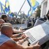 Украинскую партию «Свобода» хотят признать в РФ экстремистской