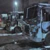 ВАрхангельске сгорели 5 автобусов