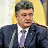 ВБерлине началась встреча лидеров Украины, Франции иГермании