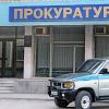 ВЧелябинской области направлено всуд дело 5-ти участников «Хизб ут-Тахрир»