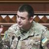 Песня оГитлере висполнении украинского депутата шокировала Израиль