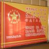 Коммунистическая партия угодила под запрет даже вКазахстане
