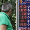 ВКазахстане стало невозможно обменять тенге надоллар