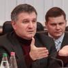 ВКиеве милиционеры пикетируют сооружение МВД Украины