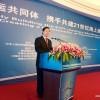 ВКитае обсудят создание Морского Шелкового пути