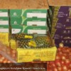 ВКрыму уничтожили неменее 4 тонн санкционных овощей изЕС
