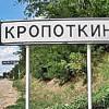 ВКропоткине столкнулись «КАМАЗ», «Газель» ирейсовый автобус