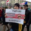 10октября вМинске пройдет «Шествие государственного флага»
