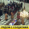 ВМоскве перезахоронен прах Николая Романова-младшего