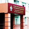 ВНижнем Новгороде турок обвиняется впокушении на служащих ФСБ