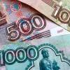 ВПермском крае снизился долг повыплате зарплаты