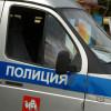 ВПласте неизвестные «заминировали» городскую адмнистрацию