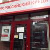 В «Российском Кредите» «зависли» 8 млрд руб. пенсионных накоплений