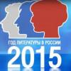 Российский язык вшколах и университетах преподают плохо— Путин