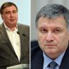 ВСеть выложили запись ссоры Авакова иСаакашвили