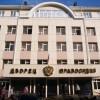 ВСтаврополе эвакуировали строение суда из-за сообщения обомбе