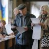 Выборы вУкраинском государстве: голосование вгорсовет вЛуганской области признано недействительным
