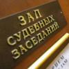 ВТюмени суд вынес вердикт поделу окрушении самолета АTR-72