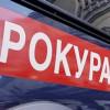 ВТюменской области повине мед. сотрудников скончалась двухмесячная девочка