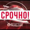 ВУкраинском государстве разбился вертолет