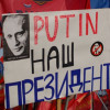 Число россиян, которые одобряют работу Путина, выросло до86% — Опрос