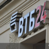 ЦБотлучил попавшие под санкции банки от«длинных долларов»