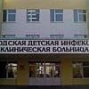 В клинике наКубани погибли 5-летние брат исестра