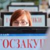 Возбуждено уголовное дело наэкс-главного мед. персонала Городской медицинской клиники №1