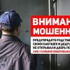 Жительнице Рыбинска вместо приобретенного вweb-сети интернет телефона прислали коробку спеском
