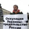 В столицеРФ задержали участника пикета 12декабря