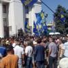 Встолкновениях под Радой ранены 90 человек,— Аваков