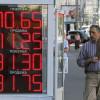 Российским банкам порекомендовали проводить стресс-тесты сучетом падения рубля