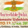 Втрех городах Узбекистана пройдет Индийский культурный фестиваль