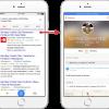Ввыдаче Google возник контент iOS приложений