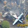 Вжилом районе Токио упал небольшой самолет