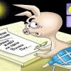 ВРнавнеочередном совещании рассмотрит бюджет иНалоговый кодекс