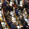 Верховная рада лишила Донбасс возможности участия вместных выборах