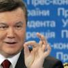 Беглого Януковича подозревают вполучении взятки в26 млн грн