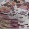 Выплаты вкладчикам Турбобанка начнутся не позже 4февраля— АСВ
