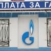 Волгоградская область отстает ввыполнении обязанностей перед «Газпромом»