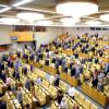 Вопрос смертельной казни вРФ сюридической точки зрения закрыт— Депутат